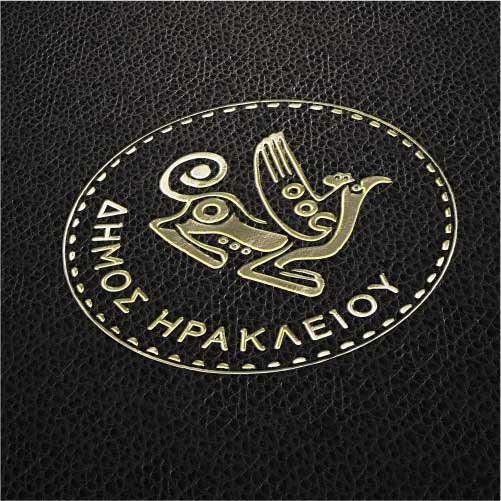 Δήμος Ηρακλείου λογότυπο