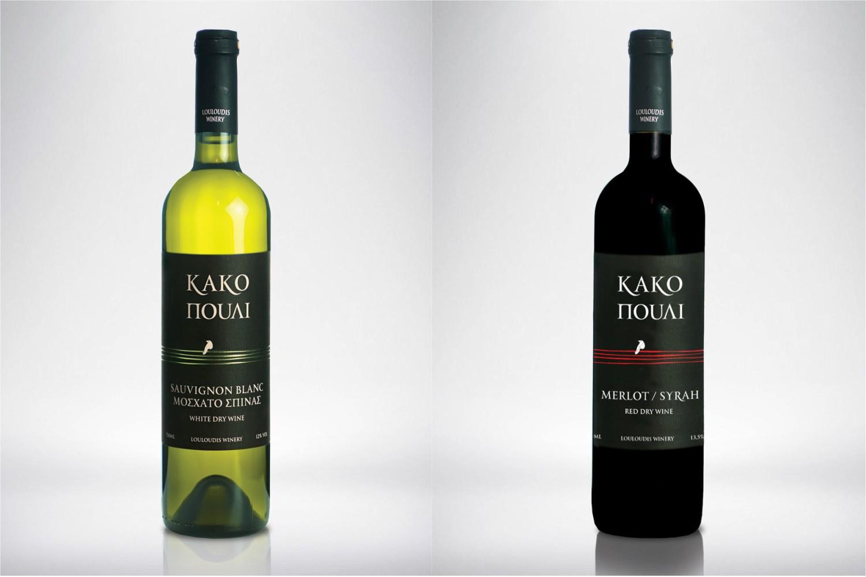 Λουλούδης Winery - Δαφνές Ηρακλείου Κρήτης