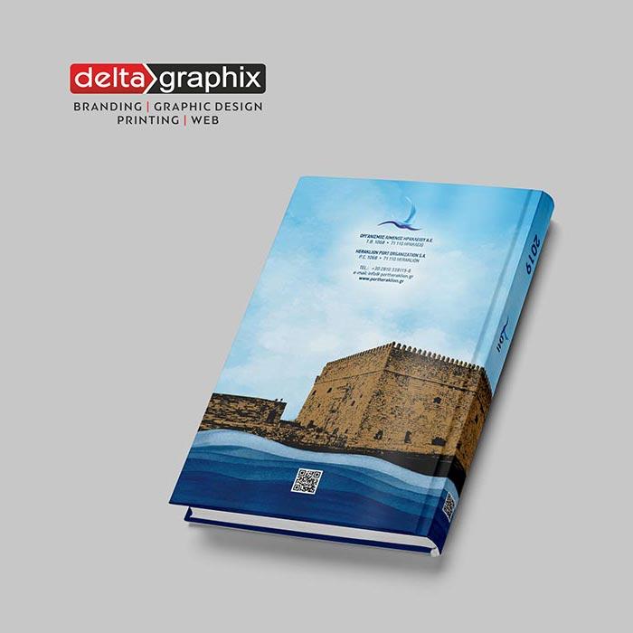 Διαφημιστική ατζέντα 17χ24 με την υπογραφή της Deltagraphix - Ατζέντες 2019 - Οργανισμός Λιμένος Ηρακλείου