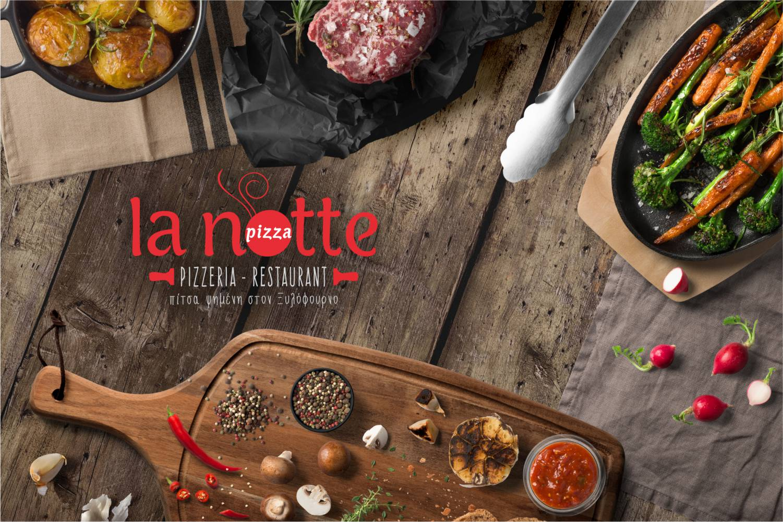 La Notte πιτσαρία - εστιατόριο