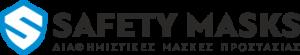 Μάσκες προστασίας με λογότυπο