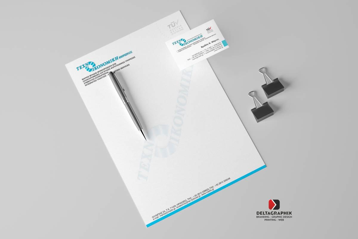 Φοροτεχνική Υποστήριξη Τεχνοοικονομική - Μονοπρόσωπη ΕΠΕ