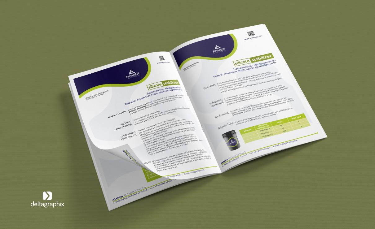 AMKEA flyers, φυλλάδια datasheets