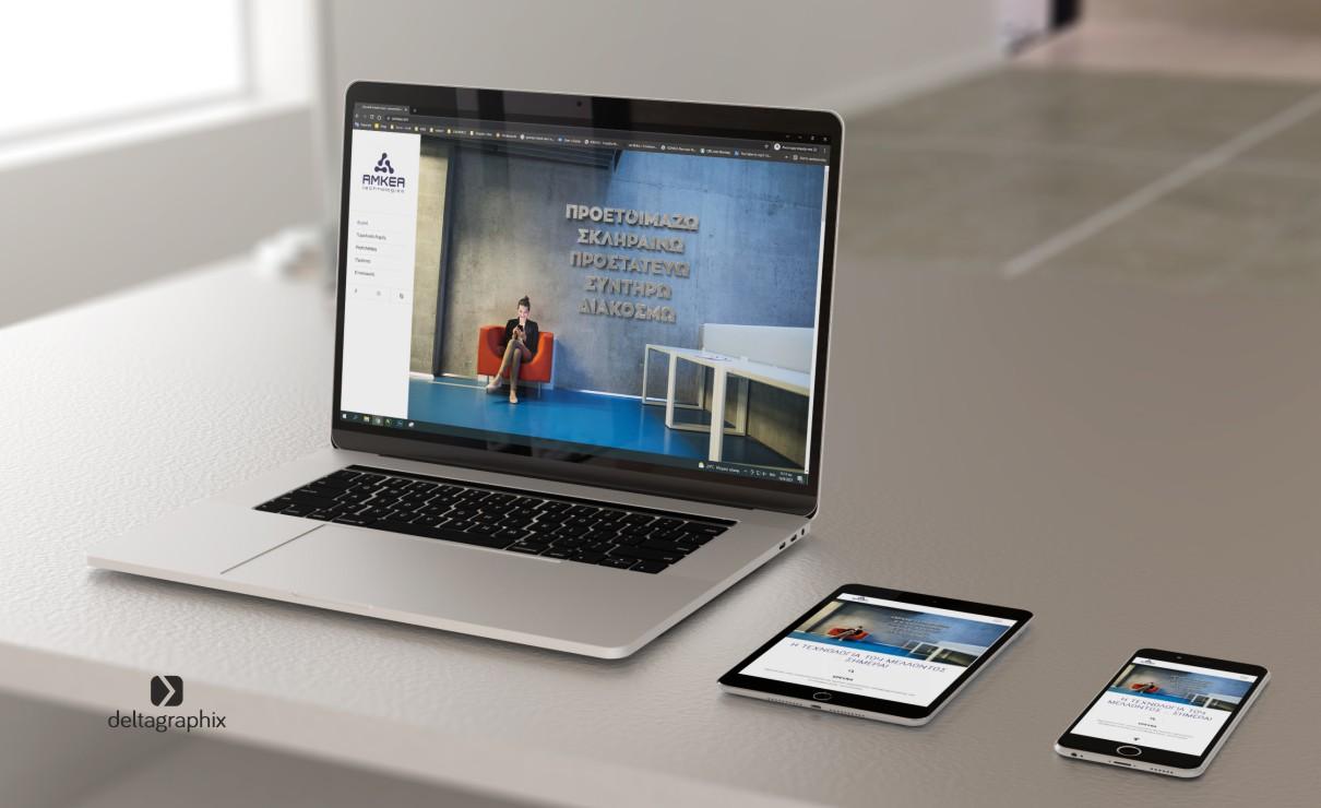 AMKEA κατασκευή ιστοσελίδας, website