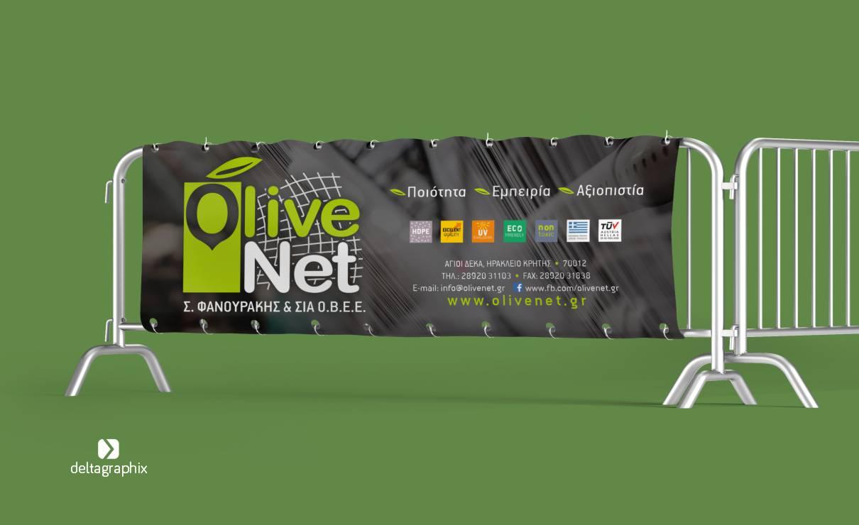 Olivenet banner