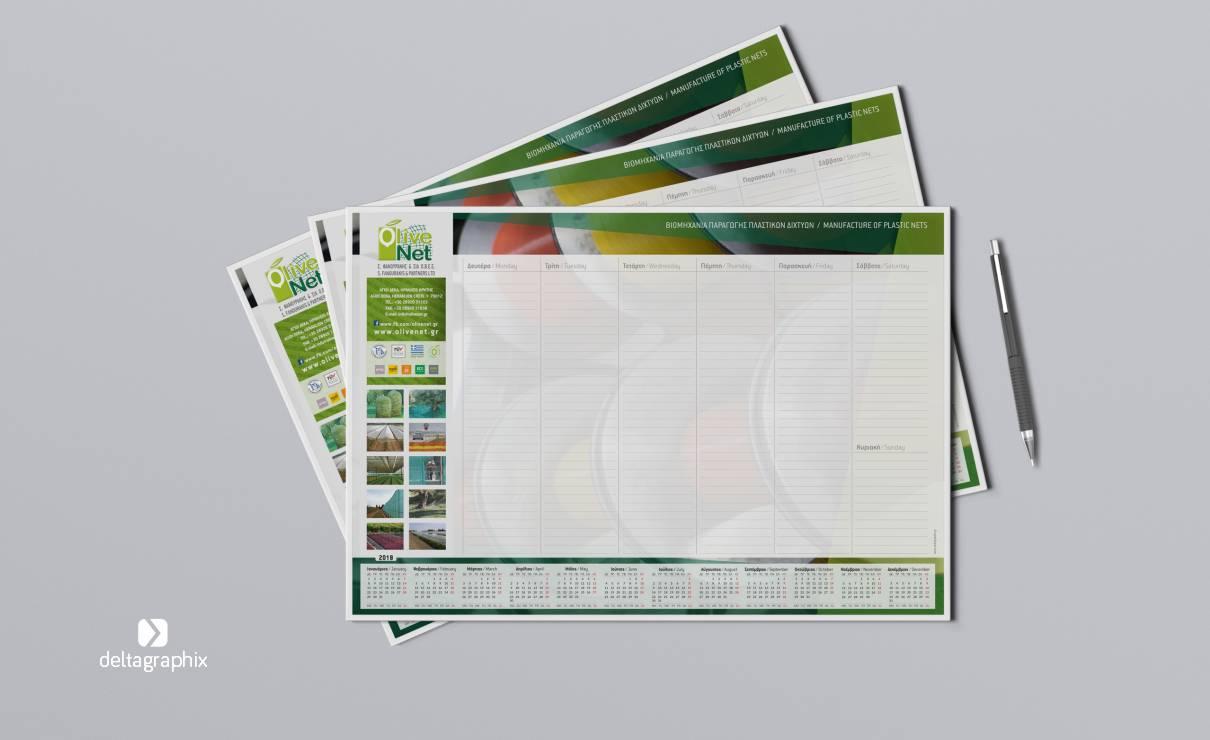 Olivenet calendar επιτραπέζιο ημερολόγιο