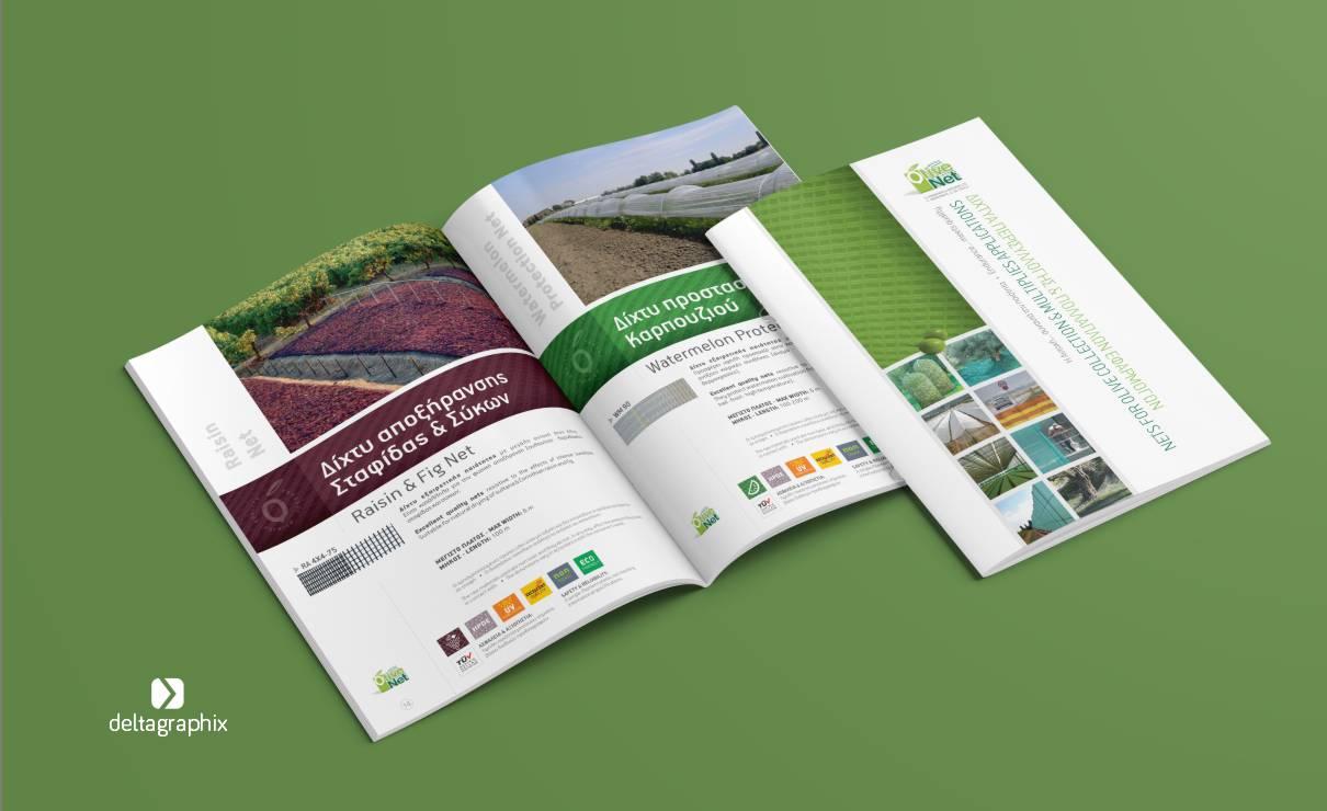 Olivenet product catalogue interior