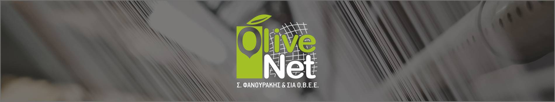 Olivenet Φανουράκης & Σια Οβεε