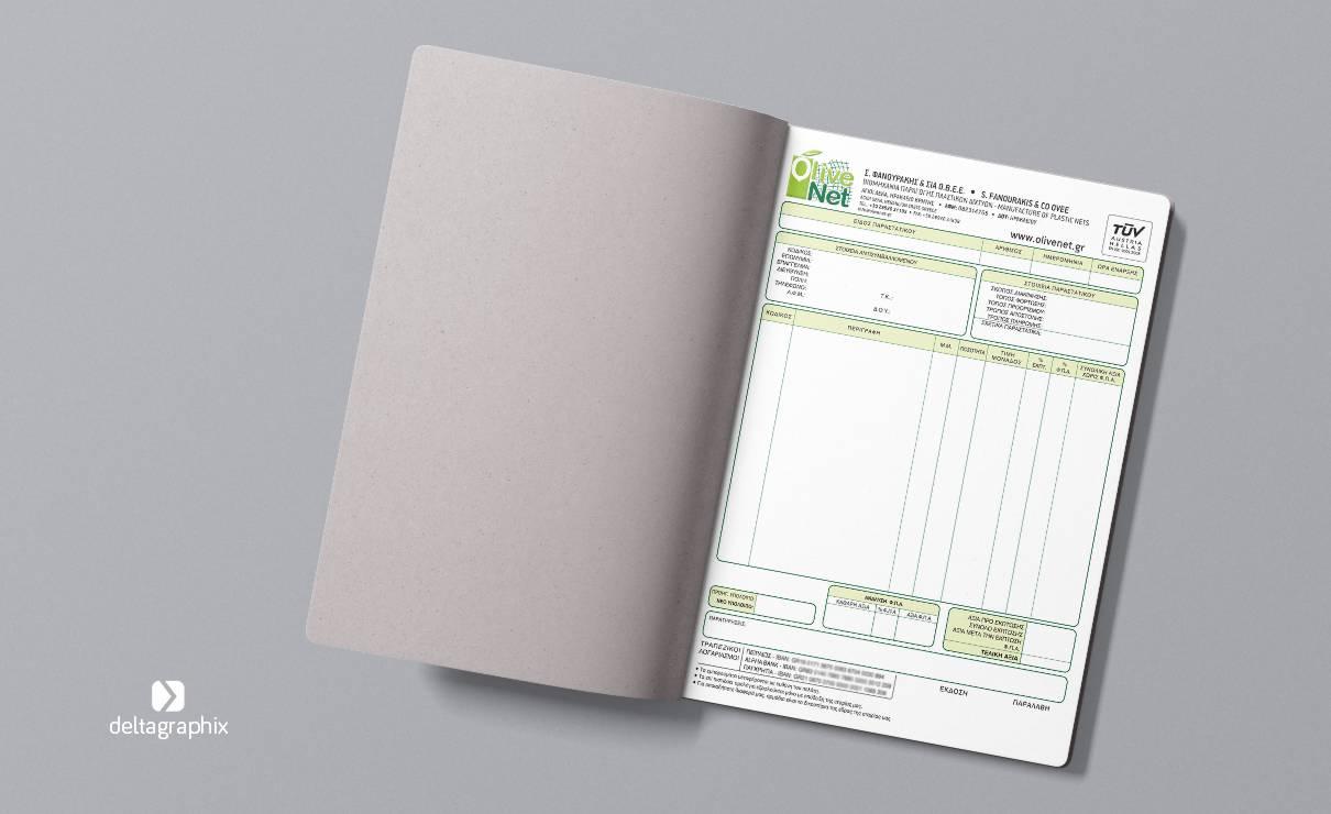 Olivenet invoice book