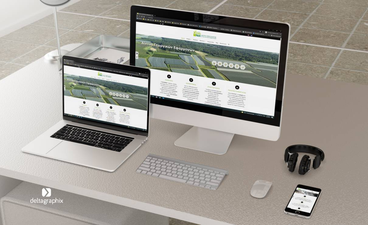 olivenet web site